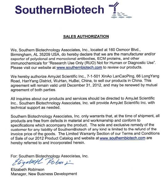 southernbiotech代理授权书
